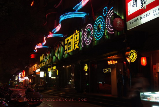 Guilin Baidu Bar