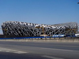 Bird's Nest stadium, Beijing