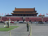 Beijing, China Tour