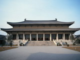 Shaanxi Provincial History Museum