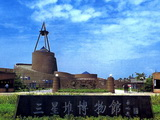 Giant Panda and Sanxingdui Museum One Day tour