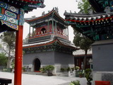 Beijing 3-Day Muslim Tour