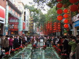 4 days Guangzhou Tour
