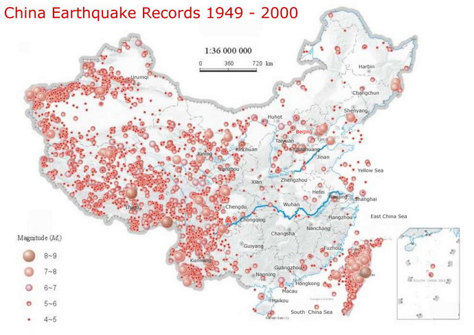 China Earthquake Records