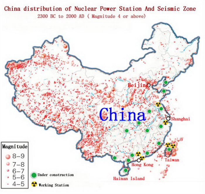 China Distribution of Nuclear Power Station And Seismic Zone