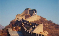 Beijing tour, Beijing tour packages