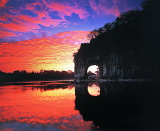 Sunrise Photo, Elephant Trunk Hill