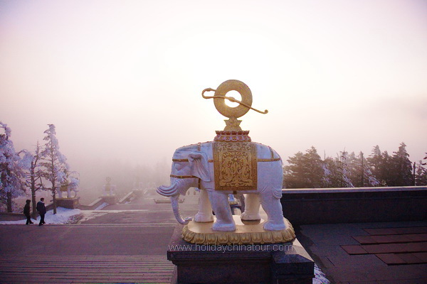 Emei Mountain, Emershan