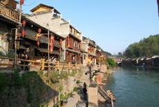 Zhangjiajie & Fenghuang Photo Tours