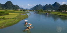 Yangshuo Yulong River Photo