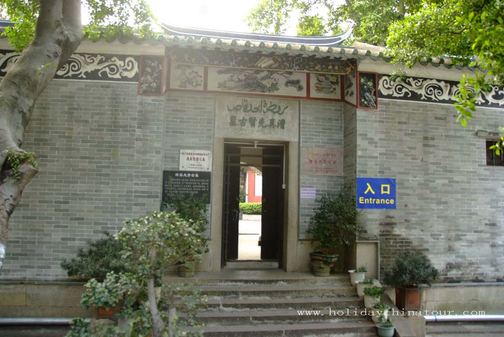 Guangzhou Sages Tomb Mosque