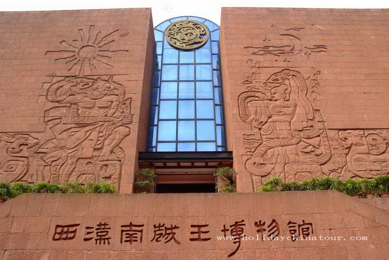 Nanyue King's Tomb Museum