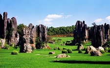 Kunming tour, Kunming tour packages