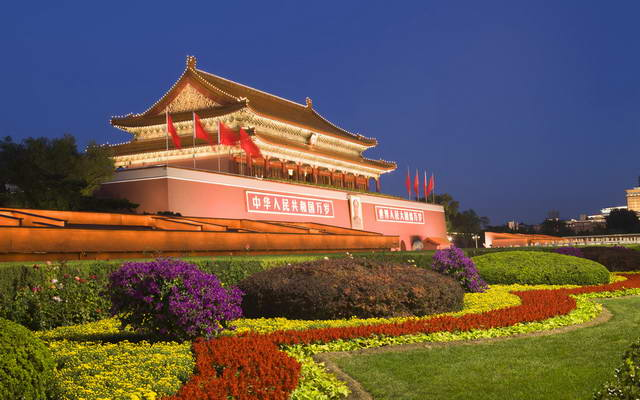 Beijing tour attractions