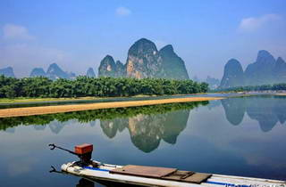 Lijiang River Photograph