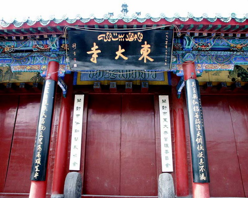 jining muslim Do you mean the taibai road in jining city if so, in the nearby liuzhuang road, there are several muslim restaurants you can have a try there.
