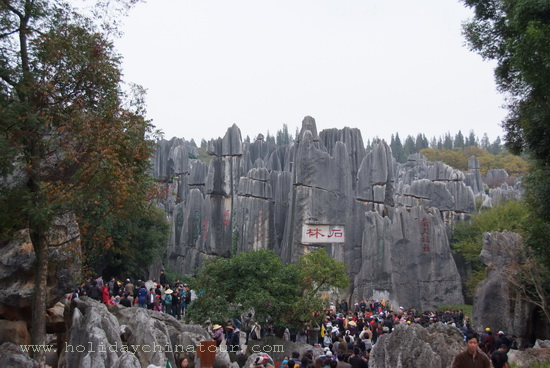 Kungming tour attractions