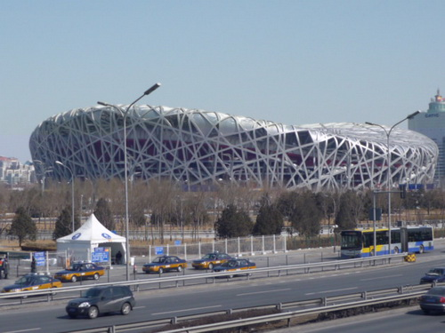 The Bird's Nest stadium, Beijing